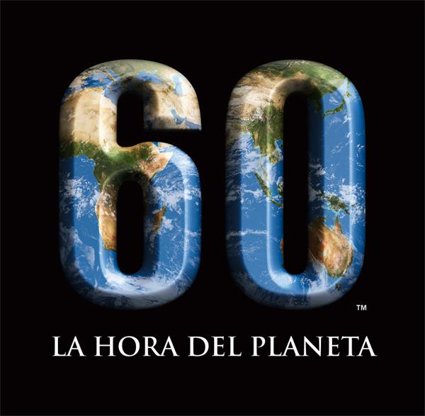 logo_hora_del_planeta